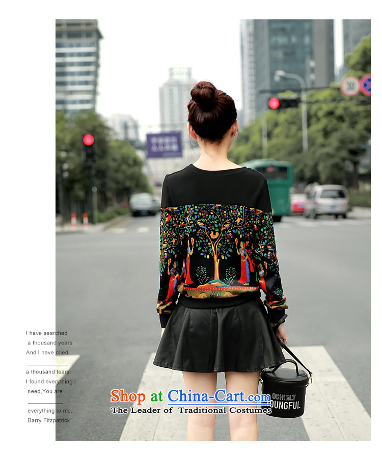 Only the 2015 autumn costumes vpro inside the new Korean female round-neck collar long-sleeved T-shirt stamp sweater black聽M picture, prices, brand platters! The elections are supplied in the national character of distribution, so action, buy now enjoy more preferential! As soon as possible.