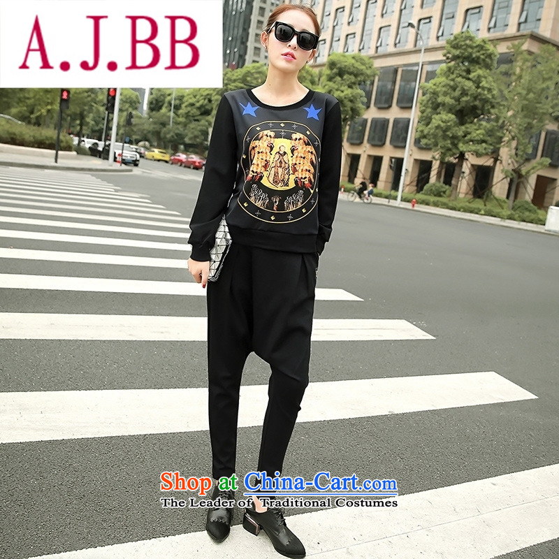 Vpro only 2015 autumn and winter clothing Korean female New Low round-neck collar long-sleeved T-shirt, forming the stamp sweater black?M