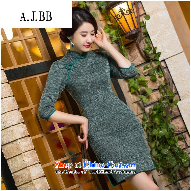 The Secretary for Health related shops * qipao autumn and winter new products, in short? gross cuff qipao retro ethnic costumes dresses?300 XXL