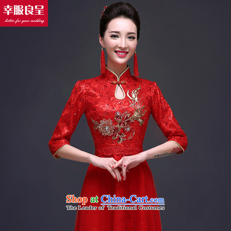 The privilege of serving-leung bows services fall 2015 new qipao Chinese long red bride wedding dresses Sau San Red XL