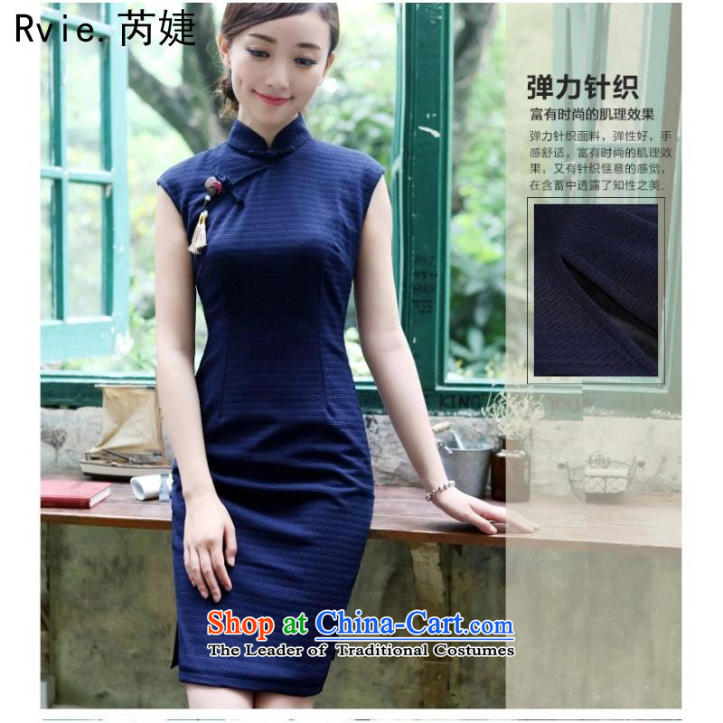 The fall of the new cultural qipao retro-clip Tea Service Manually Upgrading Sleeveless China wind graphics thin blue skirt燲L
