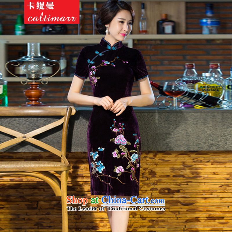Card economy Cayman聽2015 autumn and winter new moms with scouring pads in the skirt qipao Kim sleeve length_ Improved retro wedding purple聽S