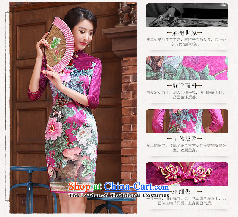 The cross-sa Yui Arabic scouring pads installed in the autumn of qipao retro long cheongsam dress new Ms. improved cheongsam dress 7 cuff ethnic ZA3R10 better red XL Photo, prices, brand platters! The elections are supplied in the national character of distribution, so action, buy now enjoy more preferential! As soon as possible.