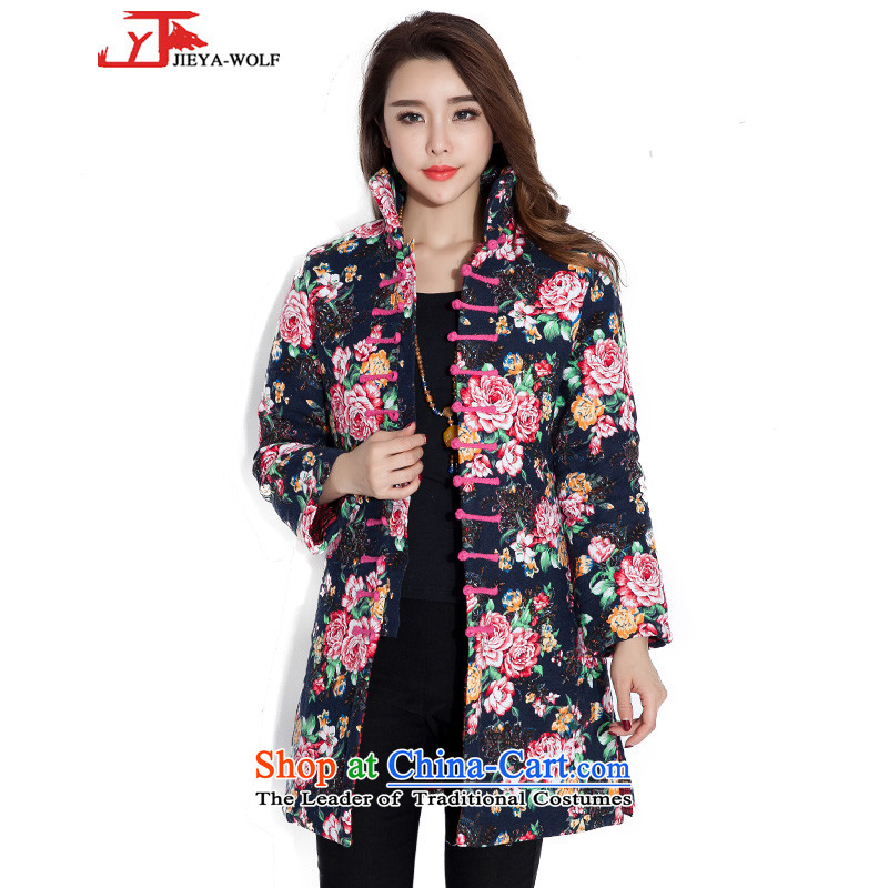 Tang Dynasty JIEYA-WOLF, female cotton linen Our autumn and winter clothing jacket, a stylish medium to long term, 12 ties, Ms. Tang Dynasty Qipao_ Blue pink deduction stars聽XL