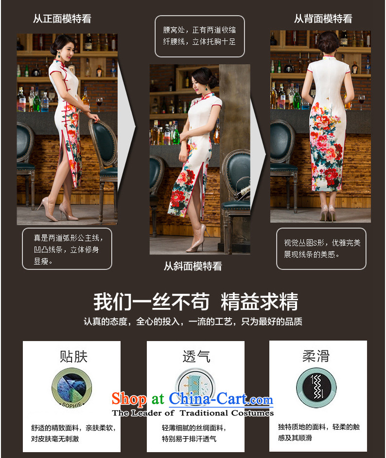 The autumn 2015 figure five-sense new graphics and slender qipao daily Sau San improved Mock-neck cheongsam dress bilateral long qipao gown picture color pictures, prices, XXL brand platters! The elections are supplied in the national character of distribution, so action, buy now enjoy more preferential! As soon as possible.