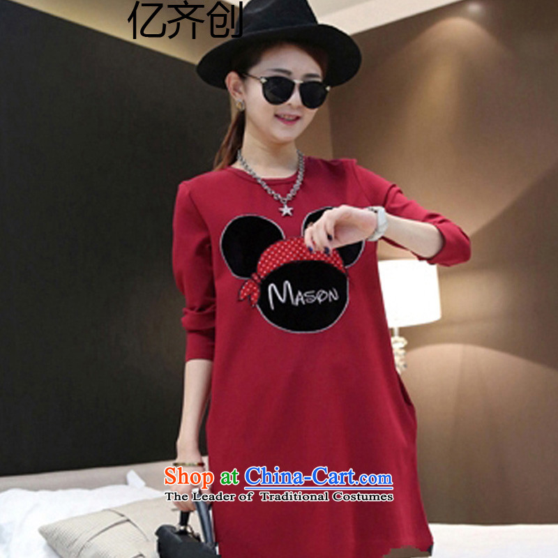 Billion gymnastics 2015 autumn and winter to increase women's code thick mm autumn in new boxed long-sleeved long thick sister knitted dresses G8721 female black XXXL, billion gymnastics shopping on the Internet has been pressed.