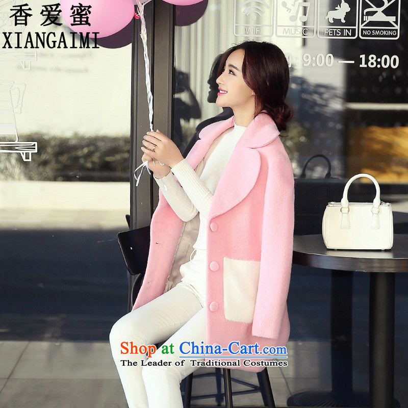 The Champs Elysees Honey Love   2015 autumn and winter new OL small wind in long-gross jacket girls so that sub-jacket coat  886 pink M