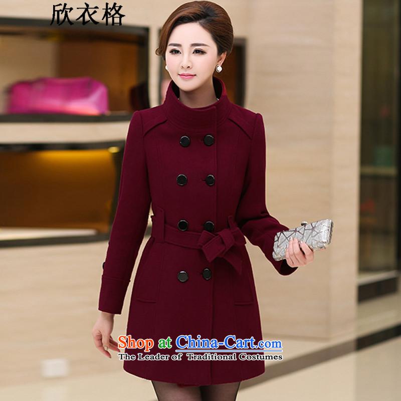Yan Yi, gross? For Winter 2015 female Coat new women in Korean long hair Sau San? female 088 English thoroughbred燣 Jacket