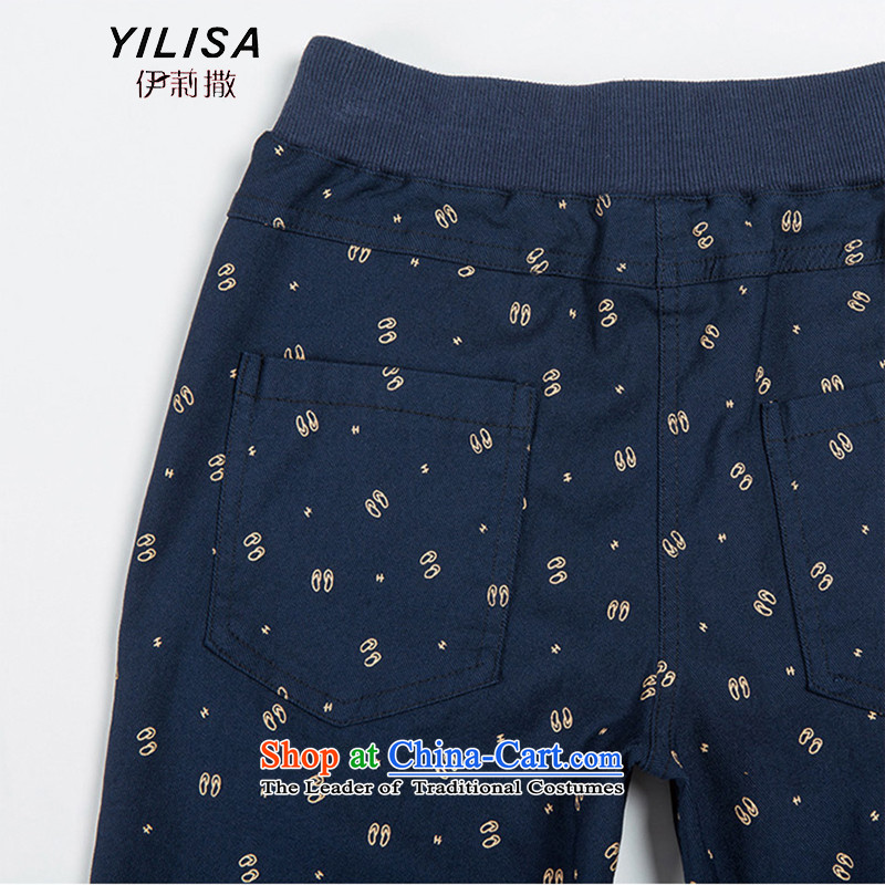 Elizabeth sub-To increase the number of female pants thick mm Fall/Winter Collections Plus elastic waist-thick wool pants thick sister saika trousers Castor Harun trousers K386 navy 3XL, Elizabeth (YILISA sub-shopping on the Internet has been pressed.)