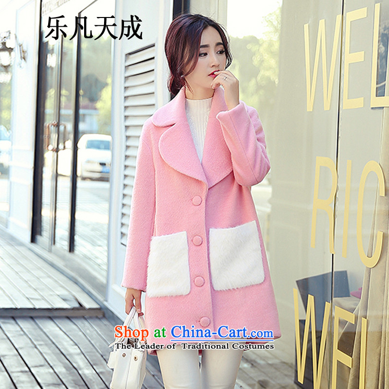 America where Tian Cheng 2015 autumn and winter new Korean knocked color collage pocket long hair a wool coat BR886 pink聽S