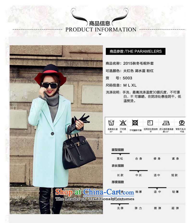 Statements were made by Lau autumn and winter new stylish gross in long wind? jacket and Color聽M pictures SA, prices, brand platters! The elections are supplied in the national character of distribution, so action, buy now enjoy more preferential! As soon as possible.