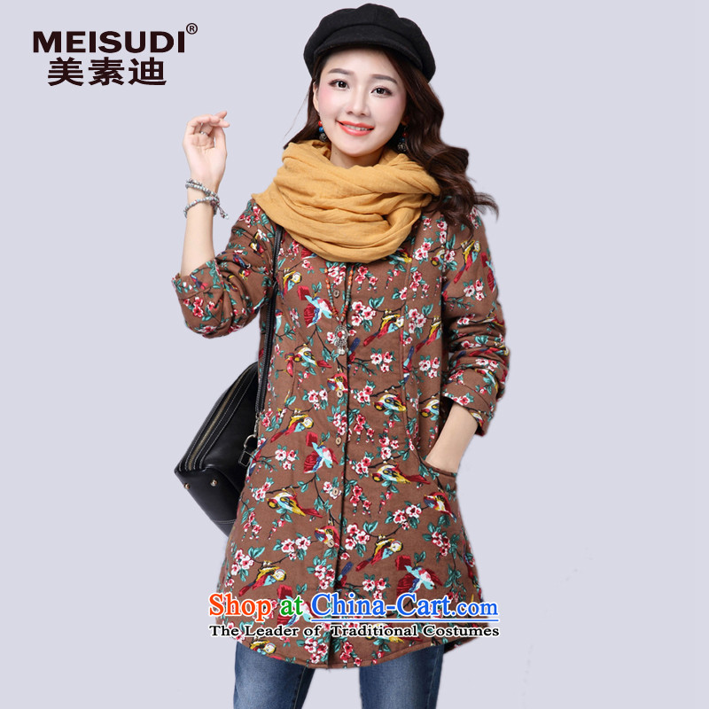 2015 Autumn and Winter Korea MEISUDI version of large numbers of ladies saika folder in the warm thick cotton long thin cotton loose arts video khaki jacket M