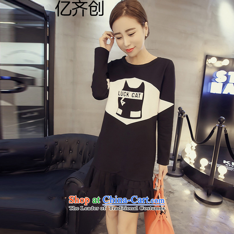 Billion by 2015 large gymnastics female thick mm autumn new shirts thick sister video in thin long skirt聽 JZX861 female聽black聽XXXL
