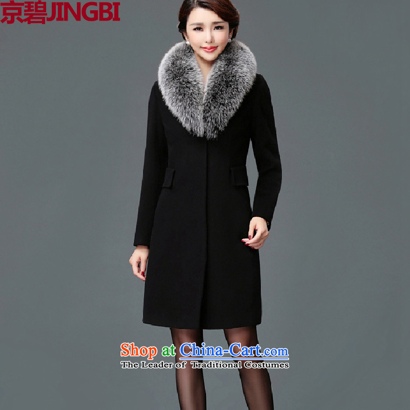 Beijing,?   2015 winter new luxurious oversized fox in gross for long, cashmere Sau San Mao jacket?  6657?Black?XXXL?
