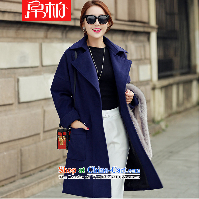 8Pak 2015 autumn and winter new pockets in reverse collar long gross navy blue coat? XXL