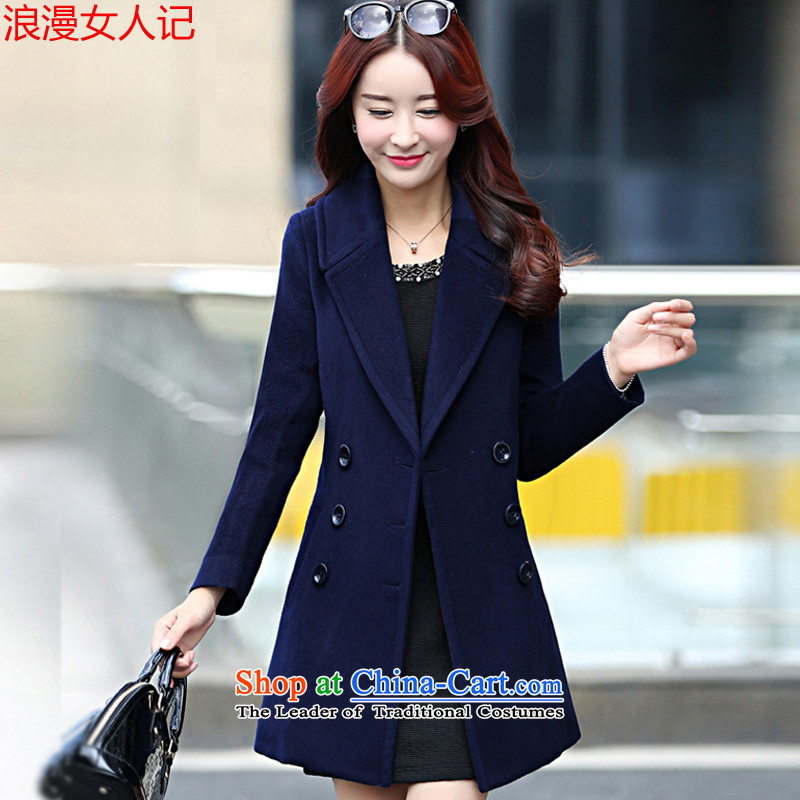 Note that a woman romantic jacket coat female autumn and winter 2015) Women's jacket Choo Won Edition Video thin hair so Sau San coats female 1568 Navy L