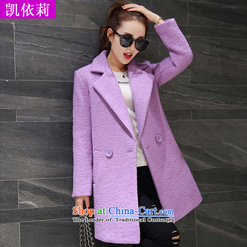 The wounds of Kai jacket in gross? Long 2015 autumn and winter new long-sleeved ni-cashmere overcoat thick Sau San purple M