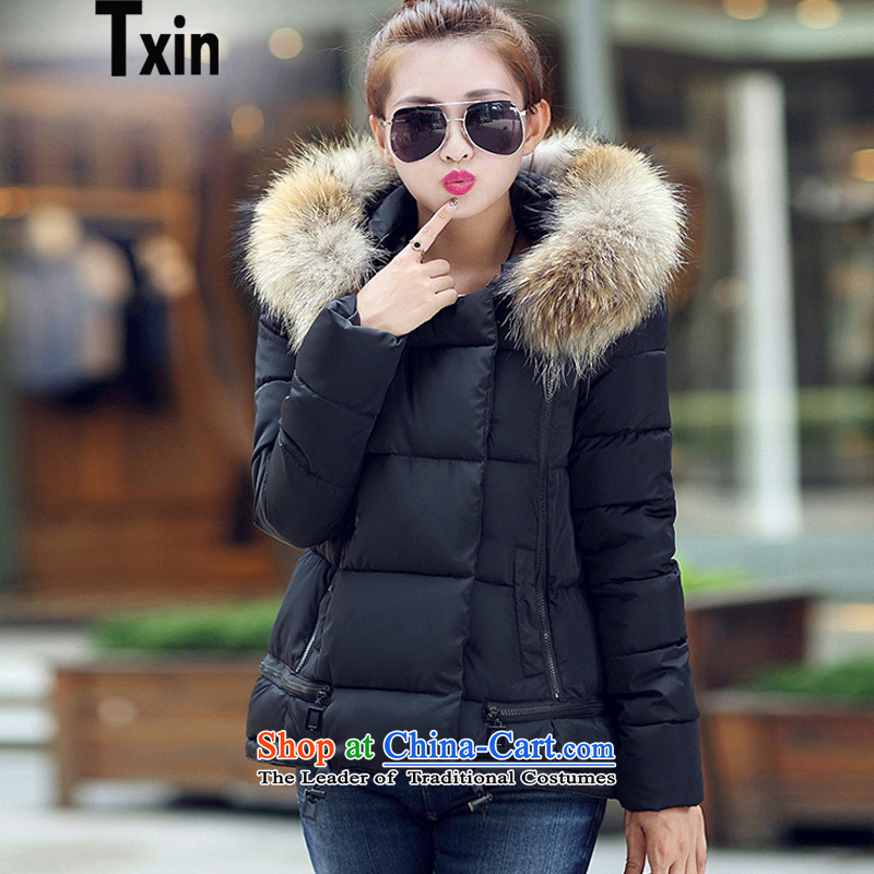Large 2015 txin female Korean version of the new winter gross collar cap A version to intensify the cotton swab service, extra thick black 883 female jacket robe 5XL 180-200 catty