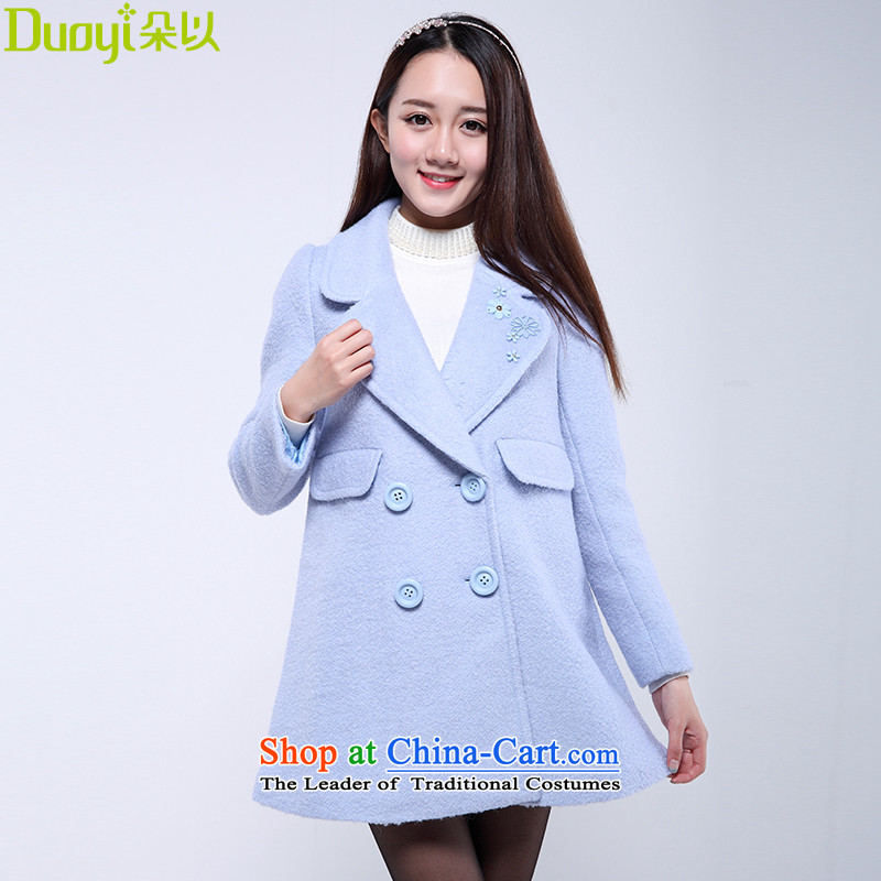 Flower to 2015 winter clothing new Korean edition suits for double-plush coat women in what cloak 30VD71320 POWDER BLUE燤