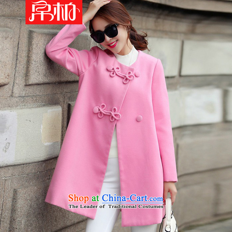 8Pak 2015 autumn and winter round-neck collar temperament retro-sleeved jacket coat elegant wild in the Sau San long hair? jacket female pink?XL