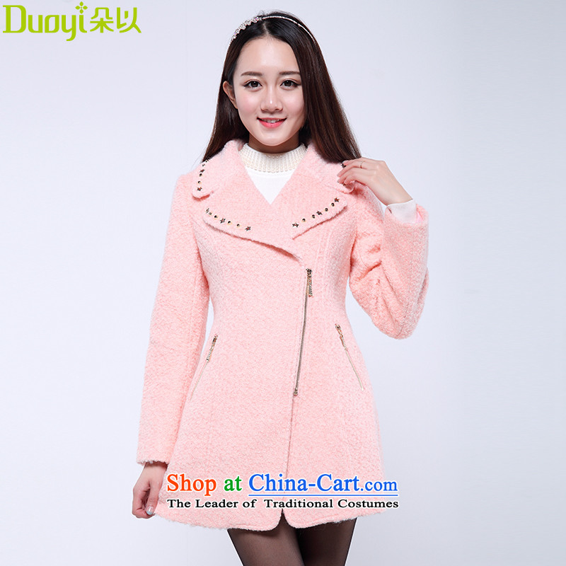 Flower to 2015 winter clothing suit the need for new zipper in the long graphics thin hair? jacket coat 30VD71321 female honey toner燬