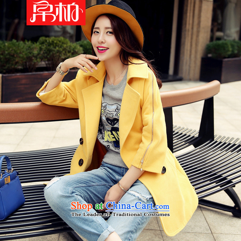 8Pak 2015 autumn and winter 7 cuff wild lapel? Simple coats foutune tether, double-temperament gross jacket female yellow燣?