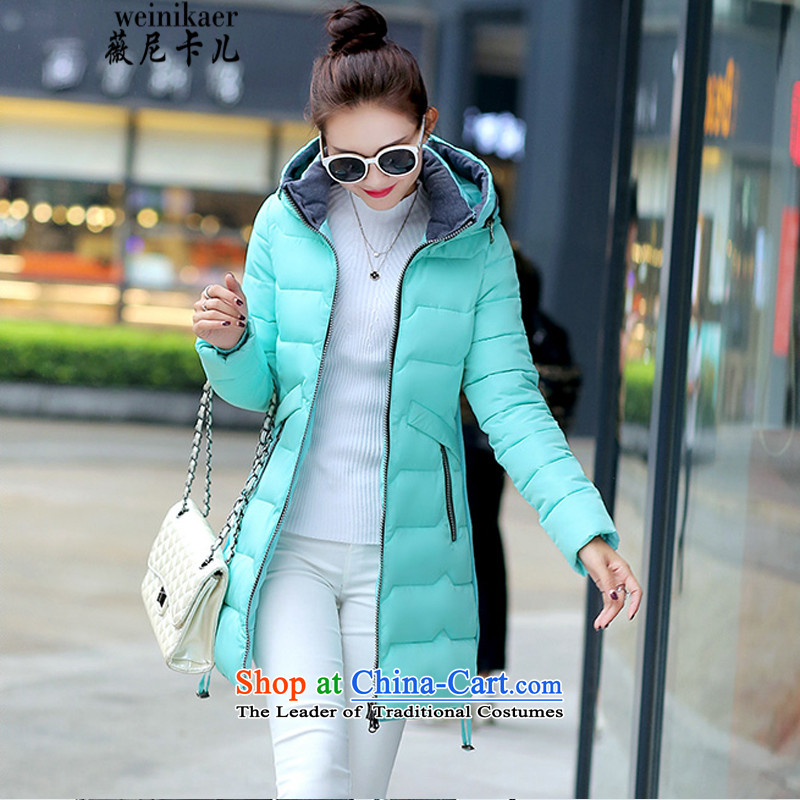 Ms Audrey Eu and childcare new winter 2015 to increase the number of women in down long thick cotton coat 200 catties thick mm Sau San video thin hoodie skyblueXL