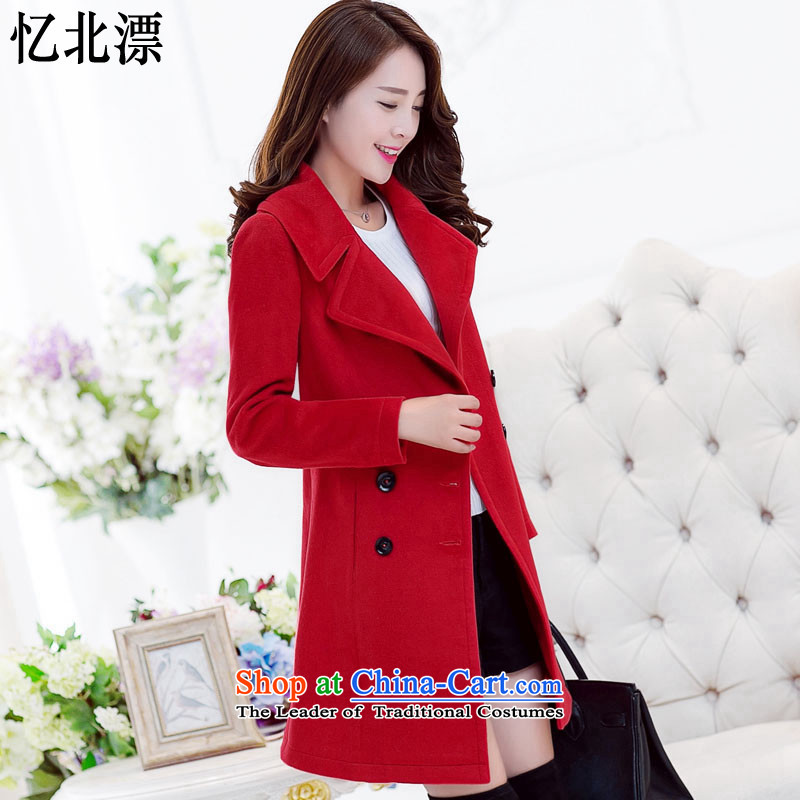 Recalling that the 2015 Autumn and Winter North drift-new Korean female jacket is thick hair, long, long-sleeved lapel Sau San a wool coat female 693 Red�L