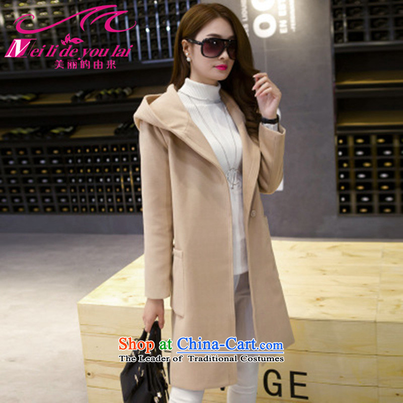 The origin of the beautiful coat female 2015 gross? Boxed new beauty autumn is a long-sleeved jacket girl in gross? Long a wool coat female western khaki-燣
