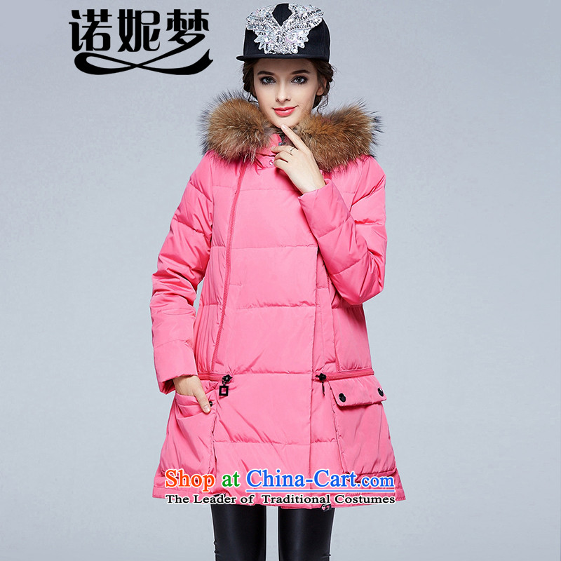 The maximum number of Europe and Connie Women 2015 winter clothing new mm thick and stylish ultra-large emulation Nuclear Sub gross girls down for long s9905 jacket, better Red聽4XL