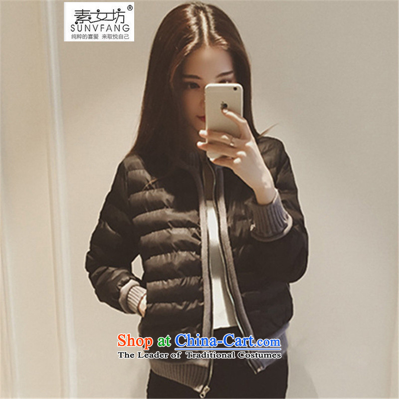 Motome workshop for larger female thick sister autumn and winter jackets for?winter 2015 mm thick Korean version of the new stylish Sau San video warm thin cotton coat coat 5766 Black?5XL?180-210 recommended weight catty