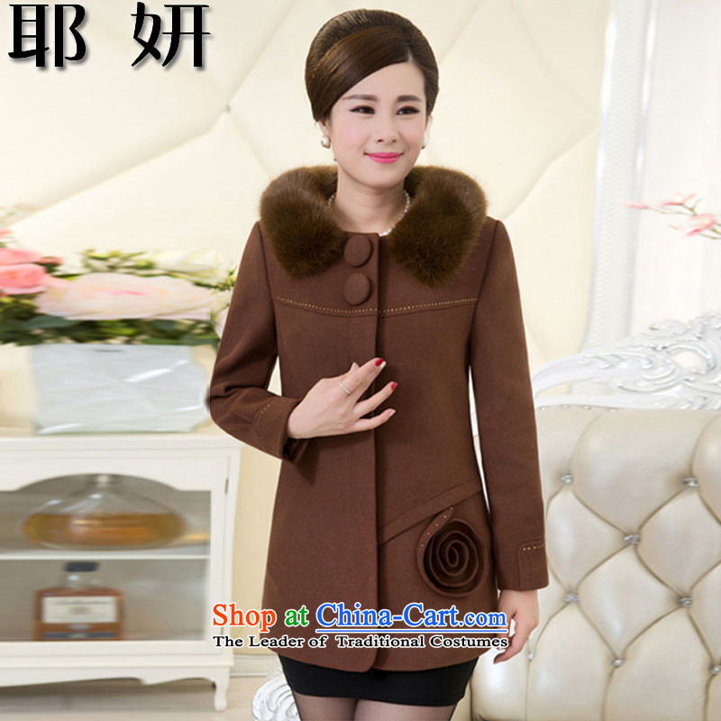 Thus Charlene Choi 2015 winter coats and women code cashmere knitted thick MM Gross? Boxed temperament gross mother coat collar woolen coat female hair? female 8866_ jacket, dark brown?5XL