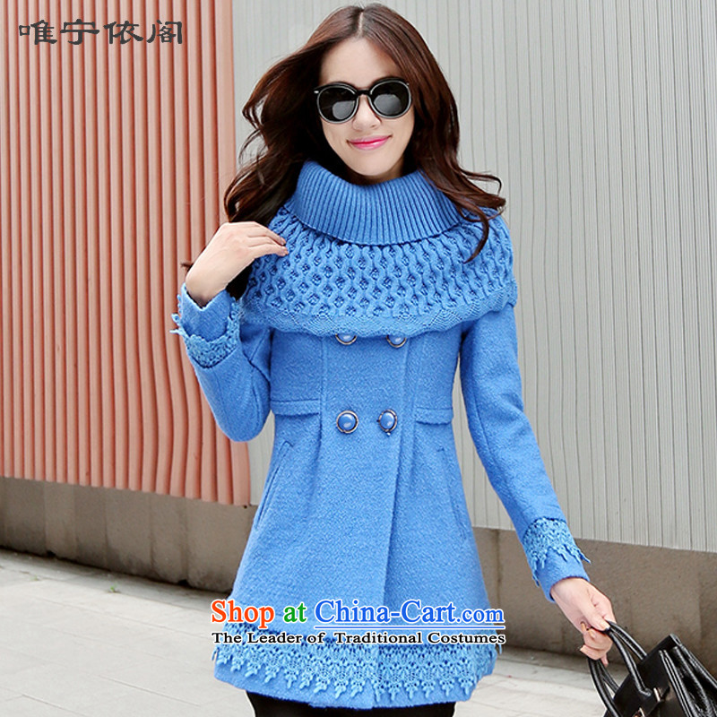 In accordance with the court only Ning?2015 autumn and winter new Korean lace stitching jacket coat?8,335 gross??Blue?M