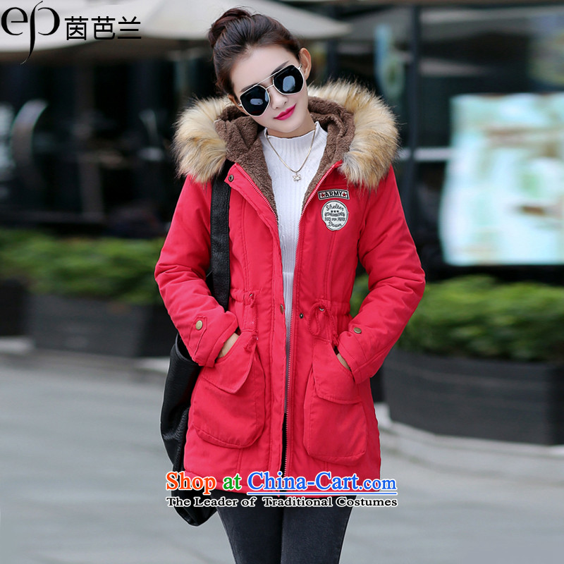 E P and estimated 2015 Athena winter clothing new Korean version of large numbers of ladies thick preppy in long cotton coat YS8732 RED燤