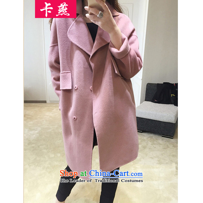 Card Code women's King Yin New Fall_Winter Collections won t-shirt thick mm200 version catty? jacket to gross XL Graphics thin a wool coat 5761 5XL pink recommendations 175-215 catty