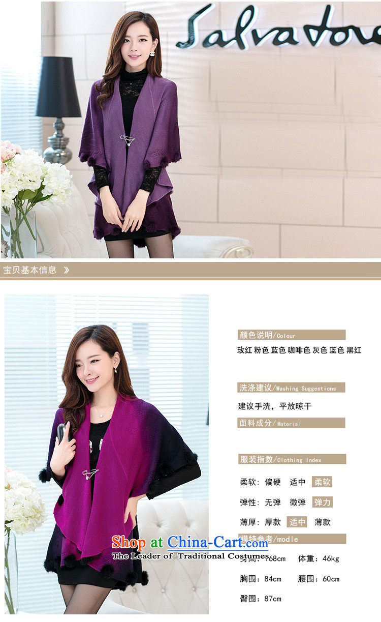 Yi Jin (epcen No. 2015), autumn and winter new knitting shawl DSD6909 better pictures are Code Red, prices, brand platters! The elections are supplied in the national character of distribution, so action, buy now enjoy more preferential! As soon as possible.