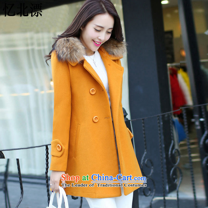 Recalling that the 2015 Winter North drift-new Korean version of Sau San? In gross jacket long double-for long-sleeved a gross coats female S0116 TURMERIC M