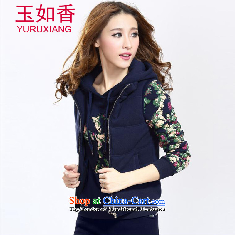 Yuk-yu Heung 2015 sweater kits female autumn and winter thick plus pack Lint-free female jackets for winter sports and leisure Large Suite Two kits of dark blue聽XL
