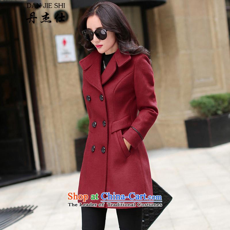 Dan Jie Shi Mao jacket? female 2015 autumn and winter new women in Korean long hair Sau San? coats female�8.2爓ine red燲XL