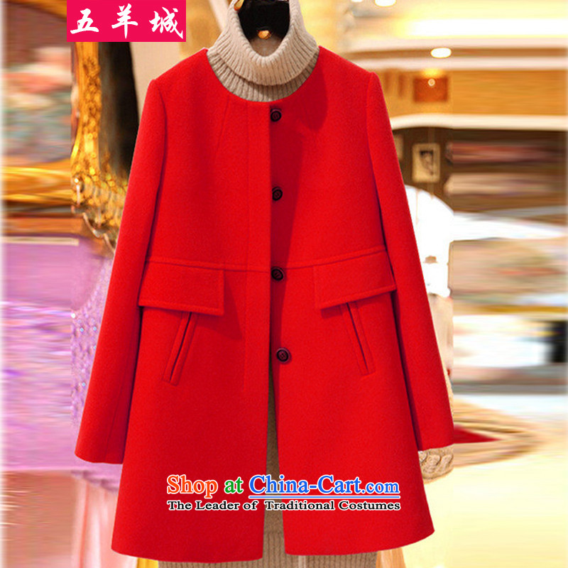 Five Rams City larger coat 2015 new larger autumn and winter coats thick mm long neck hair? coats 668 large red�L recommendations about 180-200