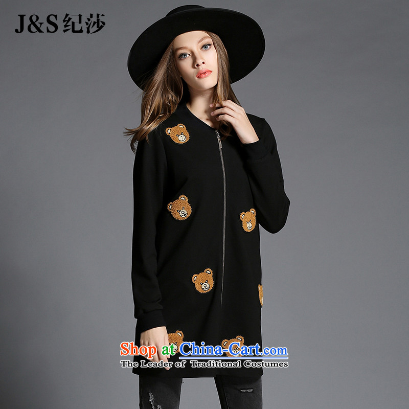 Elizabeth 2015 ultra high discipline code women for winter new baseball services and stylish mm thick cartoon decals to intensify the long SN1357- jacket, black XL
