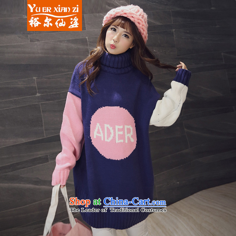 Yu's Sin Fat mm maximum code for women 2015 autumn and winter in new long woolen pullover College wind spell a series of dresses high collar warm-yi girls Blue燤爎ecommends that you hundred catties following