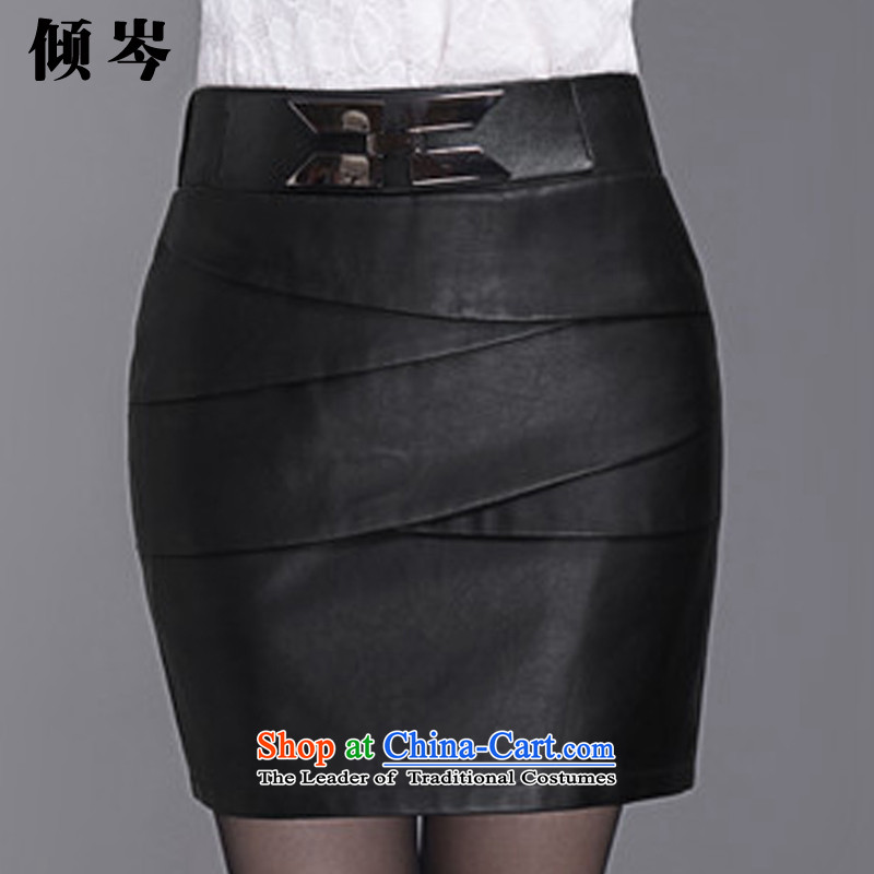 The Dumping 2015 autumn and winter Cen trendy new code elegance in sweet long leather upper body skirt tight skirt graphics package and high waist thin step 2342# black?XXXL skirt