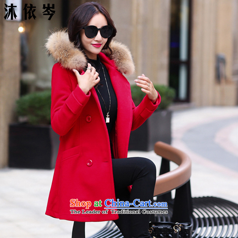According to the new 2015 Shum mu for women Korean version of large numbers of ladies in gross? jacket long hair collar cap Sau San a wool coat�0_爎ose red燲L