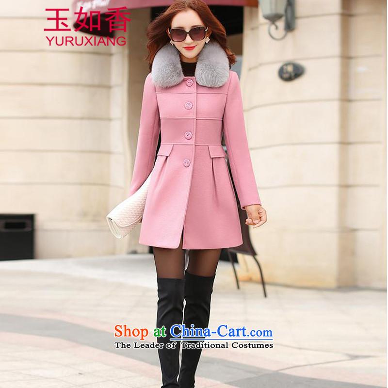 Yuk-yu Heung 2015 autumn and winter coats new? female Sau San Mao? female Sleek and versatile coats larger gross pink jacket?XL