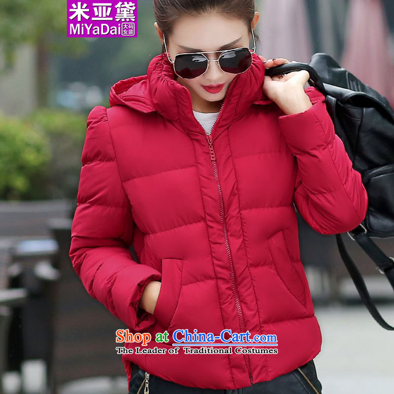 The Doi larger female 茫镁貌芒 thick mm winter 2015 new graphics to increase expertise thin sister cotton coat xl 茫镁貌芒 200 catties wine red聽4XL