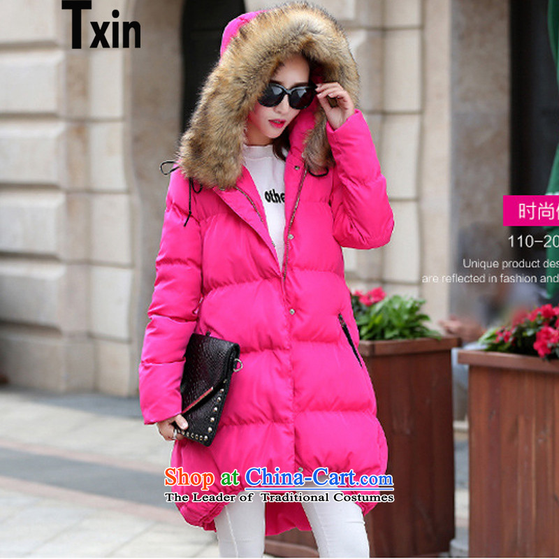 Large txin female Korean version of winter clothing thick cotton clothing sister women in mm thick long to increase cotton coat cap Thick pink coat 8244 robe XXXL 145-165 catty