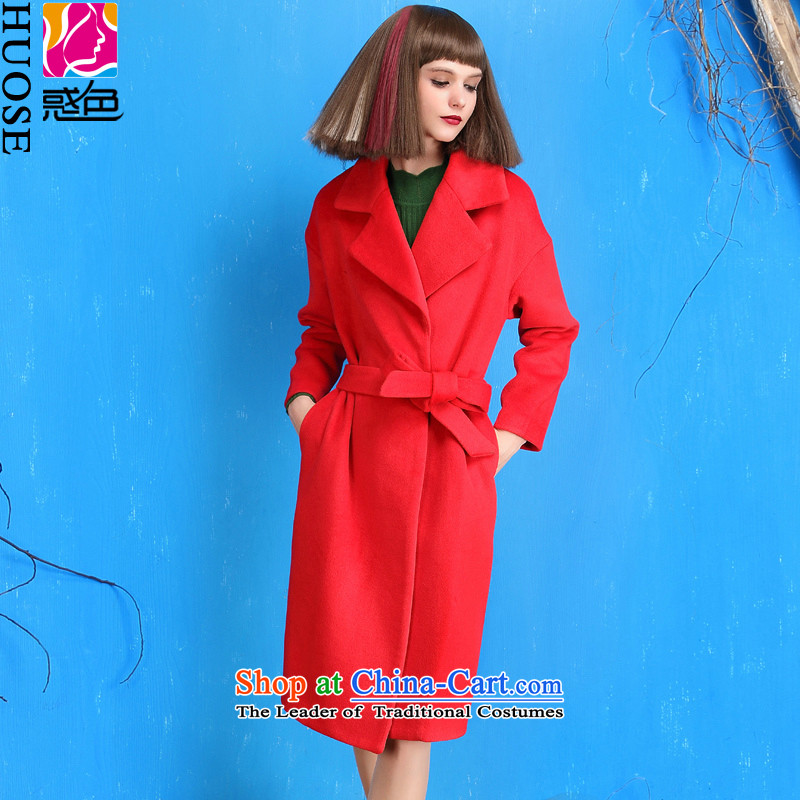 To mislead the color in the autumn and winter 2015 gross jacket is long woolen coats girl? REDM