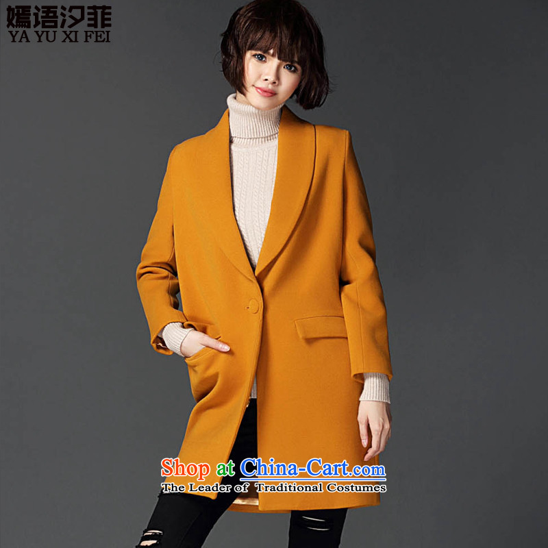 To Arabic Hsichih, 2015 winter new not with the ball Wild Hair? jacket stylish and simple in long coats female Yellow燤 cashmere