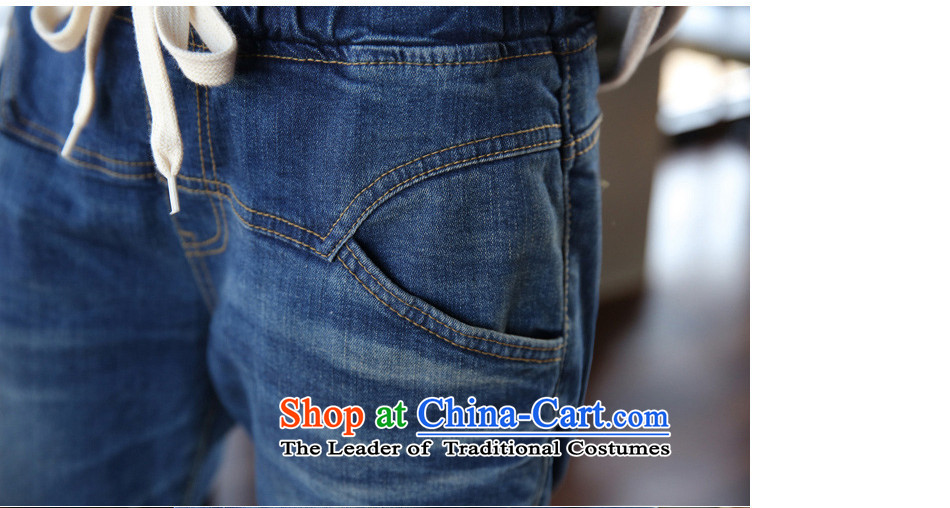 Card Code women's King Yin-fat mm castor trousers video thin Harun trousers Pant to increase the burden of elasticated waist